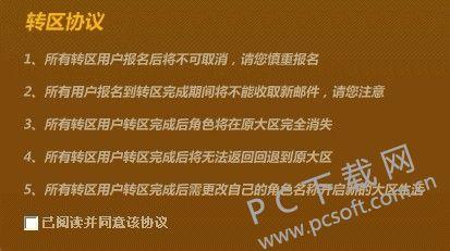 e824b899a9014c08edcb8f19037b02087af4f49e.jpg