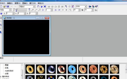 ulead cool 3d制作黄色扭曲字步骤分享