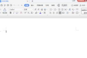 wps怎样制作梯形列表-在wps文字中创建梯形列表方法