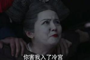 如懿传吉太嫔的下场(电视剧如懿传吉太嫔怎么死的)