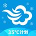 墨迹天气(手机天气软件)V7.0922.02安卓版